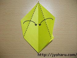 B 菓子箱_html_2c956433