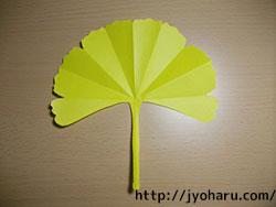 B 秋の葉っぱ_html_52286b74
