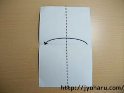 B ポケットティッシュケース_html_76bff569