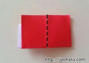 B 折り紙で遊ぼう!長靴の簡単な折り方_html_6076d6ab