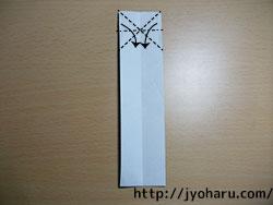 B 龍_html_m2e209a4c