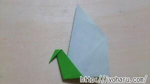 B クジャクの折り方_html_m6ad500cb