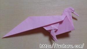 B クジャクの折り方_html_m37d64c0a