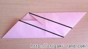 B お手紙(便せん)の折り方_html_m5b337332