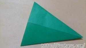 B 小鳥の折り方_html_m377fe83e