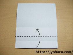B 菓子箱_html_26da749c