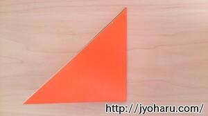 B 柿の折り方_html_2b283985