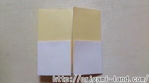 B たまごの折り方_html_3df20a54