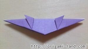 B ラッコの折り方_html_72ca327e