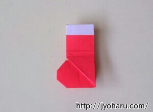 B 折り紙で遊ぼう!長靴の簡単な折り方_html_m722e14e3