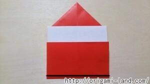 B 化粧品の折り方_html_m13126263