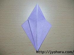 B 飾り色紙_html_458a3a66