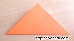 B アイスクリームの折り方_html_m74abebec