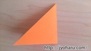 B 柿の折り方_html_m478dc8eb