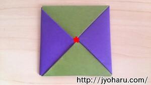 B コマの折り方_html_610d8b60