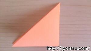 B みかんの折り方_html_7c80f590