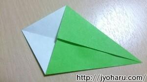 B ツバキの折り方_html_26a6ada6