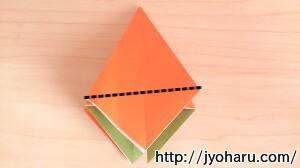 B 柿の折り方_html_63fe5312