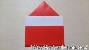 B 化粧品の折り方_html_m7d7f11aa