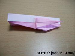 B 扇鶴_html_m43cf5720