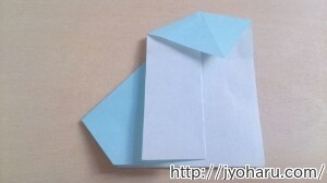 B しろくまの折り方_html_m517912e2
