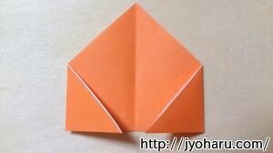 B すずめの折り方_html_302abd32