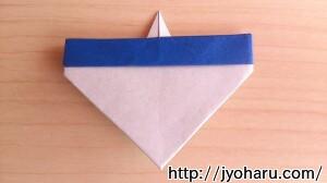 B コマの折り方_html_721e111a