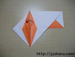 B 箸袋_html_74f8ce75