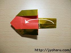 B ゆびわ_html_1124903c