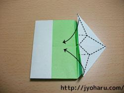 B 飾り色紙_html_m336ec307