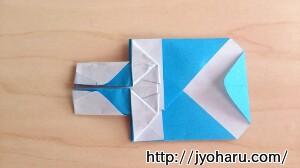 B アイスクリームの折り方_html_m743bdf17