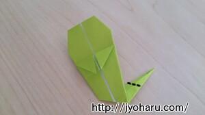 B お化けの折り方_html_47cf6804