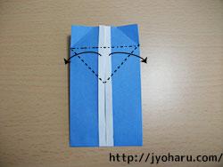 B ポケットティッシュケース_html_mc7c4db3