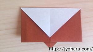 B トナカイの折り方_html_26a46edc