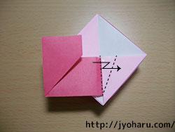 B ハートの箱_html_1eb1ed23