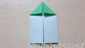 B 家の折り方_html_m54315b88