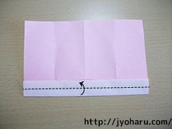 B 扇鶴_html_43c03013