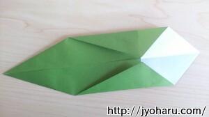 B みのむしの折り方_html_m7ce60b79