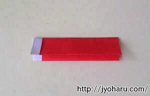 B 折り紙で遊ぼう!長靴の簡単な折り方_html_fc10c5c