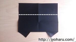 B パトロールカーの折り方_html_65a618f8
