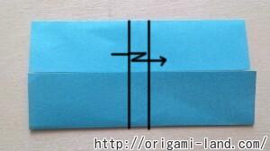 B 化粧品の折り方_html_m13dd5394