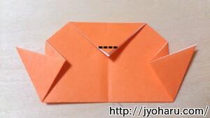 B すずめの折り方_html_m74e66454