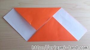 B お手紙(便せん)の折り方_html_m69055e18