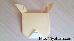 B トナカイの折り方_html_4b925e91