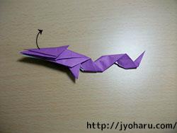 B 龍_html_7e08f3d2