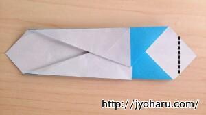 B アイスクリームの折り方_html_m7da2eb92