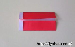 B 折り紙で遊ぼう!長靴の簡単な折り方_html_m4e187c2e