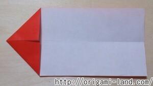 B 化粧品の折り方_html_m196be7f3