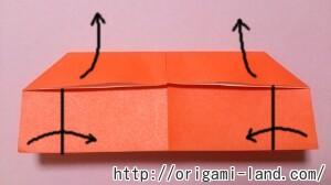 B ハートの便箋の折り方_html_29e250ec