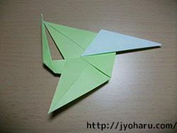 B 鶴_html_m5b436996